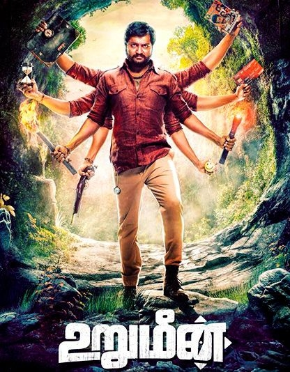 Urumeen (2016) Movie Poster